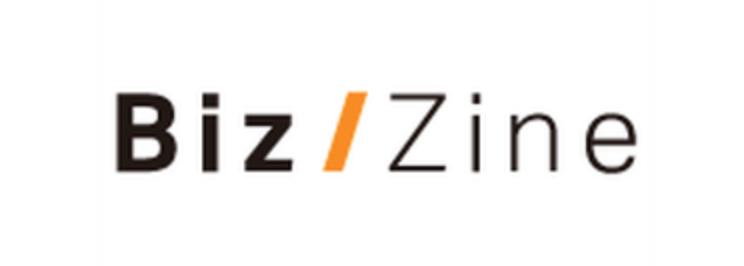 Biz/zine image