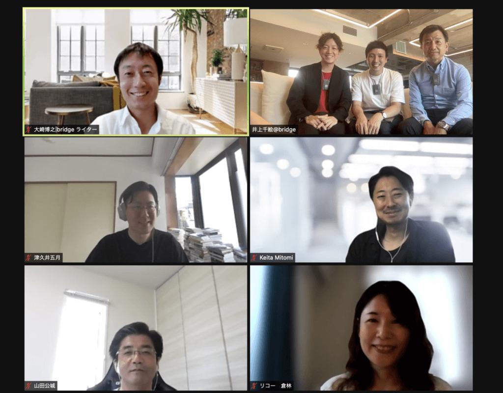 株式会社リコー オンラインインタビュー